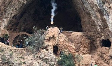 أطول مبخرة في وادي القديسين